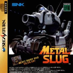 Jaquette de Metal Slug Sega Saturn