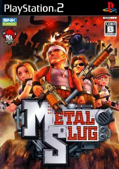 Jaquette de Metal Slug PlayStation 2