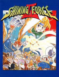 Jaquette de Shining Force II PC
