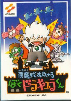 Jaquette de Akumajô Special : Boku Dracula-kun NES