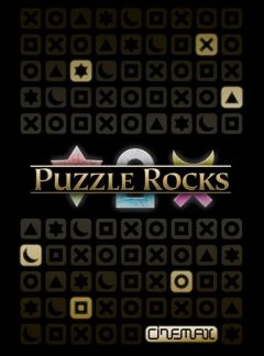 Jaquette de Puzzle Rocks PC