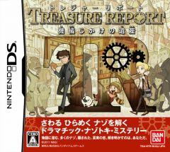 Jaquette de Treasure Report DS