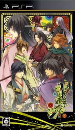 Jaquette de Iza Shutsujin Koikusa PSP