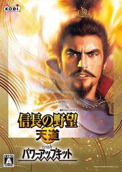 Jaquette de Nobunaga's Ambition Tendô  Power Up Kit PC