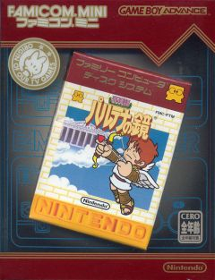 Jaquette de Kid Icarus Game Boy Advance