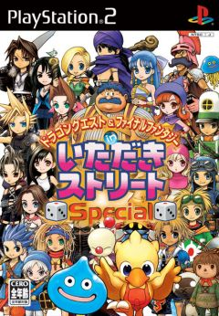 Jaquette de Dragon Quest & Final Fantasy in Itadaki Street Special PlayStation 2