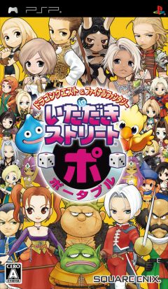 Jaquette de Dragon Quest & Final Fantasy in Itadaki Street Special PSP