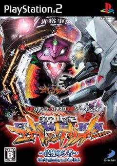 Jaquette de CR Neon Genesis Evangelion : Saigo no Shisha PlayStation 2