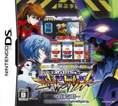 Jaquette de CR Neon Genesis Evangelion : Time of Promise DS