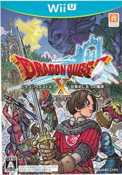 Jaquette de Dragon Quest X Wii U