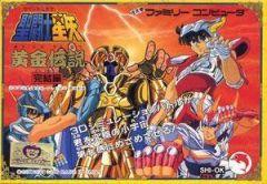 Jaquette de Saint Seiya 2 NES