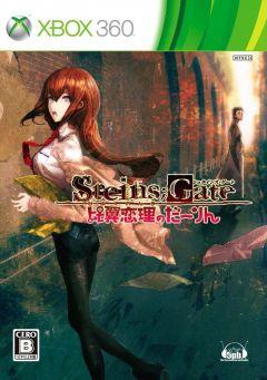 Jaquette de Steins ; Gate : Hiyoku Renri no Darling Xbox 360