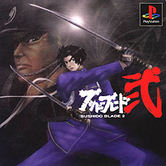 Jaquette de Bushido Blade 2 PlayStation