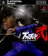 Jaquette de Bushido Blade 2 PlayStation 3