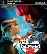 Jaquette de Street Fighter Alpha 2 PlayStation 3