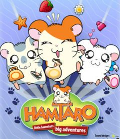 Jaquette de Hamtaro : petits hamsters, grandes aventures iPad
