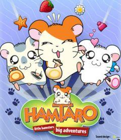 Jaquette de Hamtaro : petits hamsters, grandes aventures iPhone, iPod Touch
