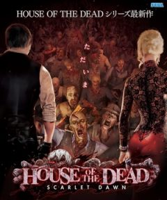 The House of the Dead : Scarlet Dawn