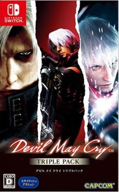 Devil May Cry : Triple Pack