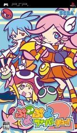 Puyo Pop Fever 2