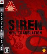 Siren : Blood Curse