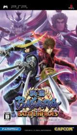 Sengoku Basara : Battle Heroes