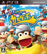 Ape Escape Motion