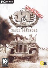 Hidden & Dangerous 2 : Sabre Squadron