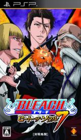 Bleach : Heat the Soul 7