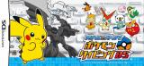 Pokémon : à la conquête du clavier