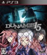 Dunamis15