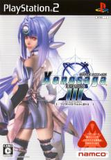 Xenosaga Episode III : Also Sprach Zarathustra