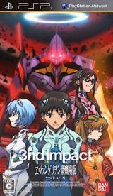 Evangelion Shin Gekijôban Sound Impact