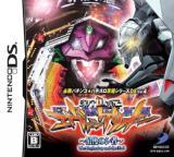 CR Neon Genesis Evangelion : Saigo no Shisha