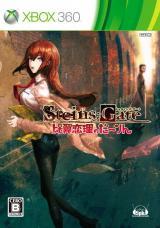 Steins;Gate : Hiyoku Renri no Darling