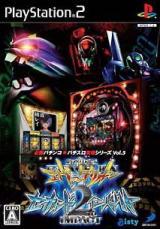 CR Neon Genesis Evangelion Second Impact