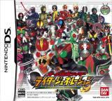 All Kamen Rider : Generation