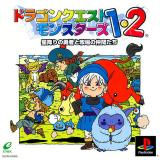 Dragon Quest Monsters 1.2