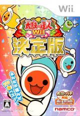 Taiko Drum Master Wii : Ketteiban