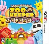 Zoo Keeper 3D