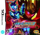 Mega Man Star Force 3 : Black Ace
