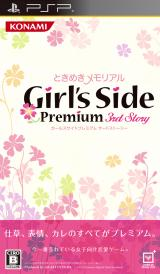 Tokimeki Memorial : Girl's Side 3rd Story