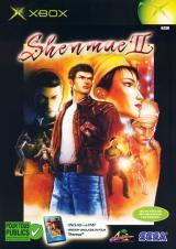 Shenmue II