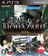 Resident Evil Chronicles HD Selection