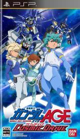 Mobile Suit Gundam AGE : Cosmic Drive