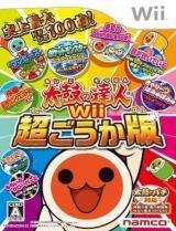 Taiko Drum Master Wii Chôgôkaban