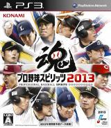 Pro Baseball Spirits 2013