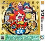 Yo-Kai Watch 2 : Honke