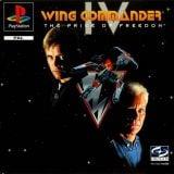 Wing Commander IV : le Prix de la Liberté