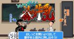 Image via Akihabara News